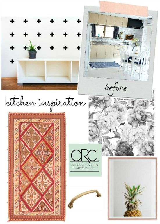 Up to Date interiors One Room Challenge reveals to watch