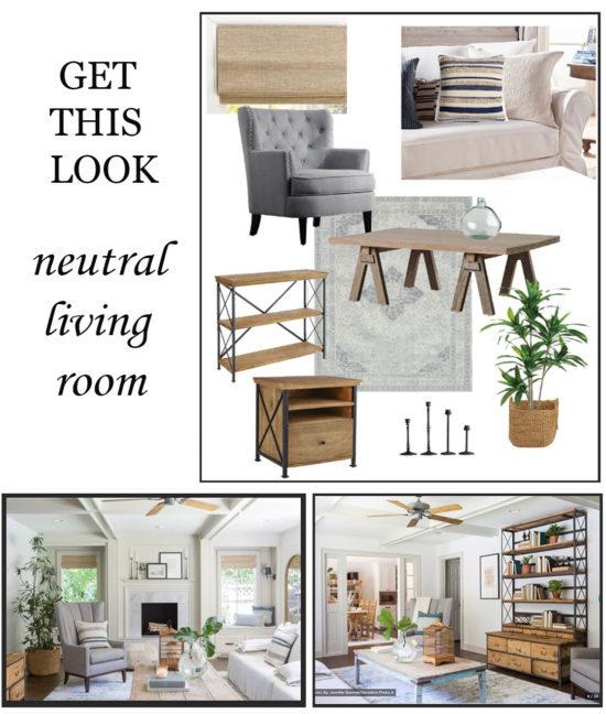 Everything you need to get this look! Neutral living room from Fixer Upper!